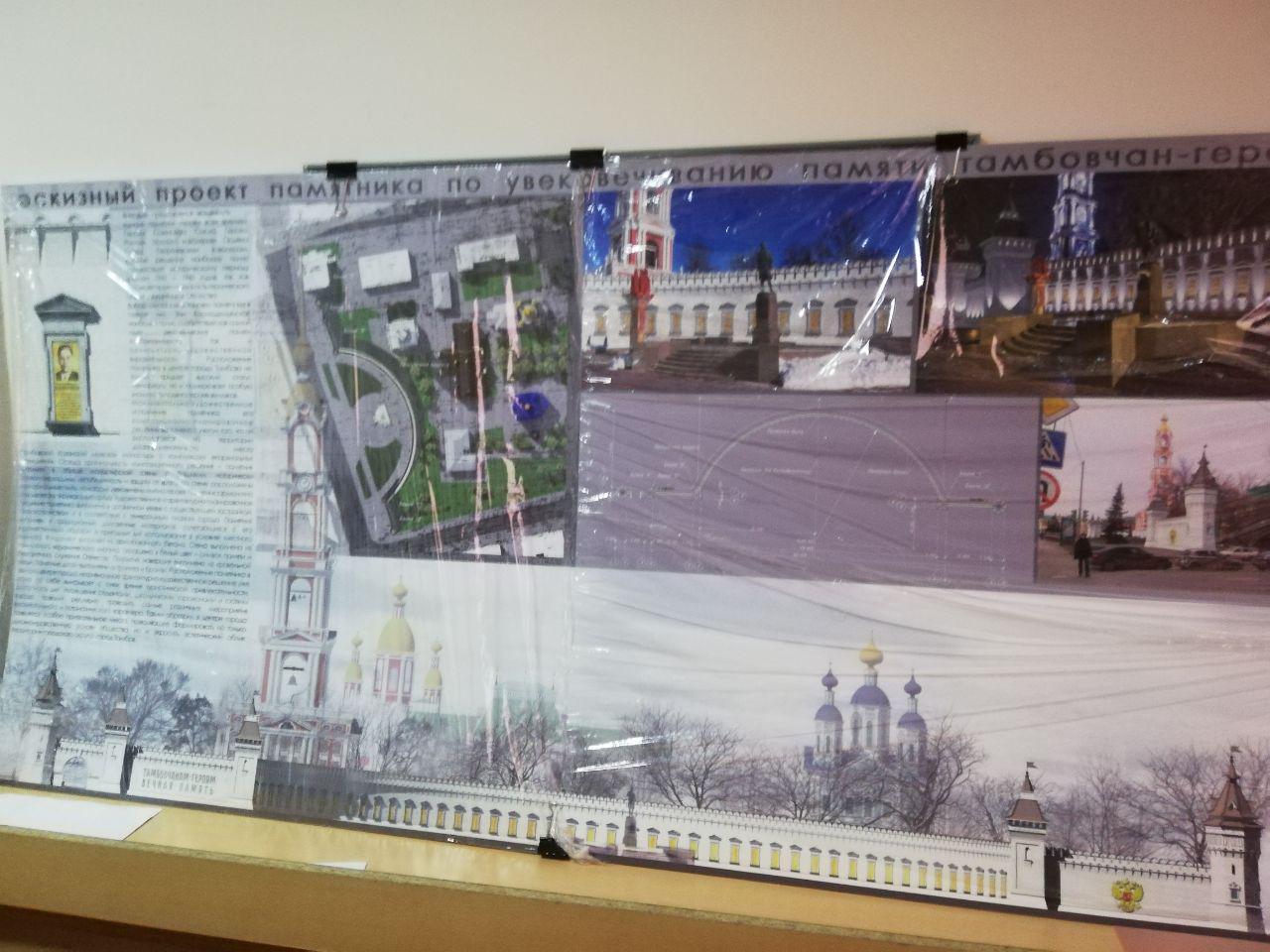 Священники и простые тамбовчане выстраиваются в очереди, чтобы высказать властям своё отношение к проекту стены-мемориала в сквере Зои Космодемьянской