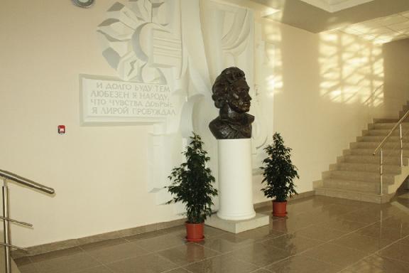 Тамбовчане напишут Пушкинский диктант