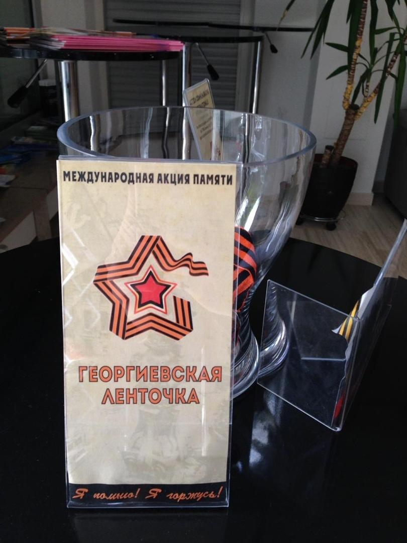 """Тамбовчане принимают участие в шествии """"Бессмертного полка"""" в Люксембурге"""