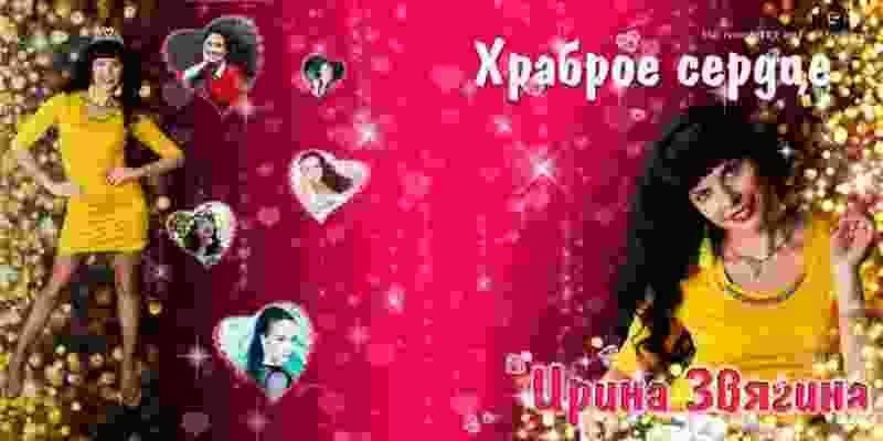 Тамбовчанка подарила Наталии Орейро альбом с её песнями на русском языке