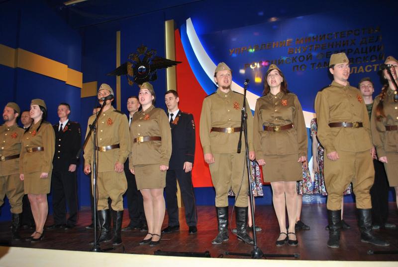 Тамбовские полицейские отметили День Победы торжественным маршем