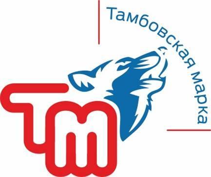 Торговым брендом для местных производителей станет тамбовский волк