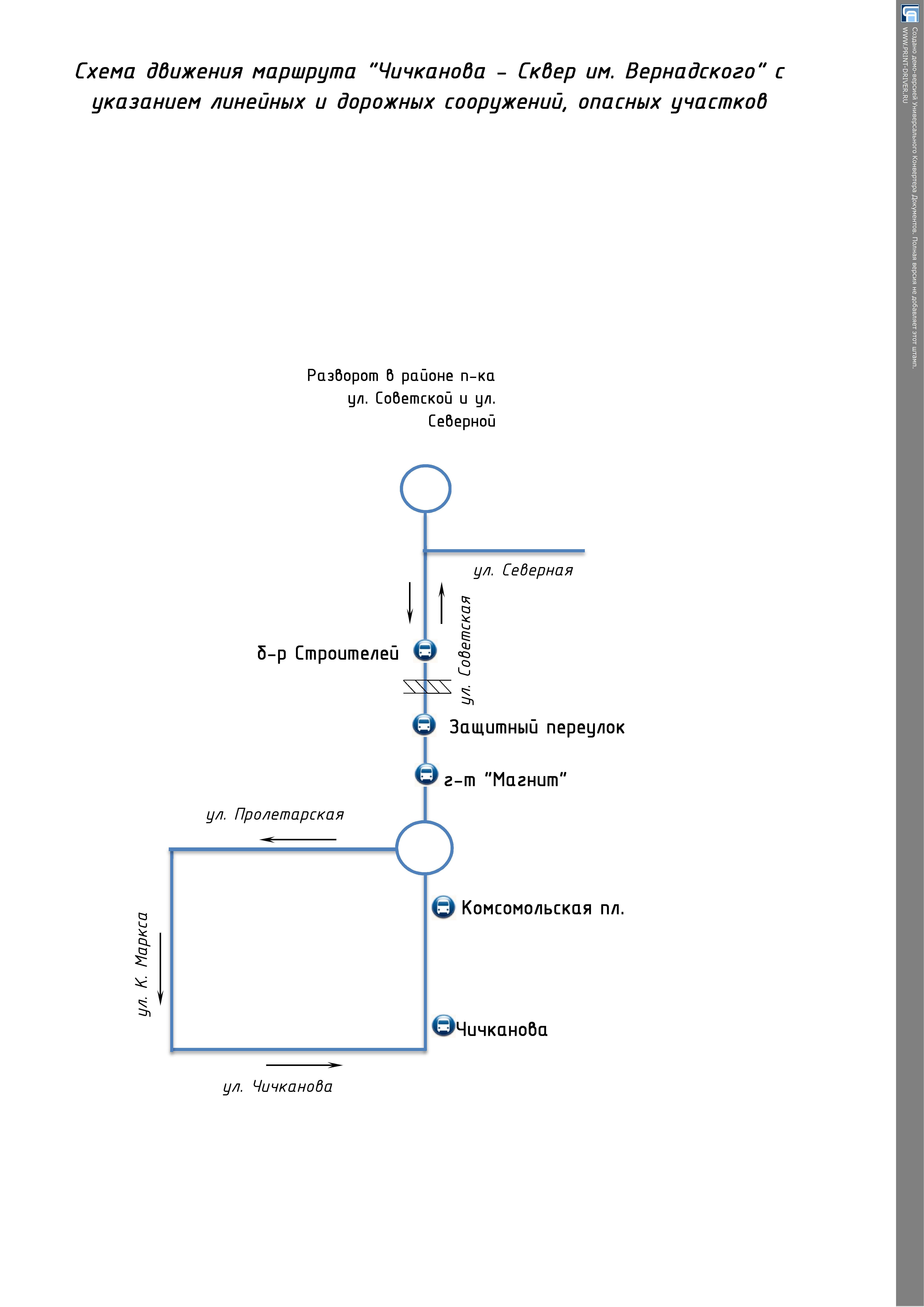 Центр Тамбова в День Победы перекроют: схема проезда