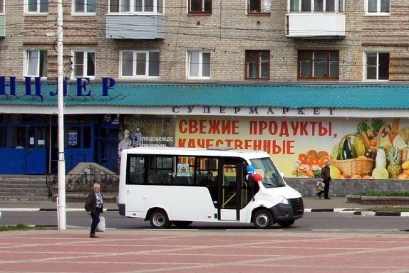 В Котовске с 1 июня изменится стоимость проезда на пригородных маршрутах