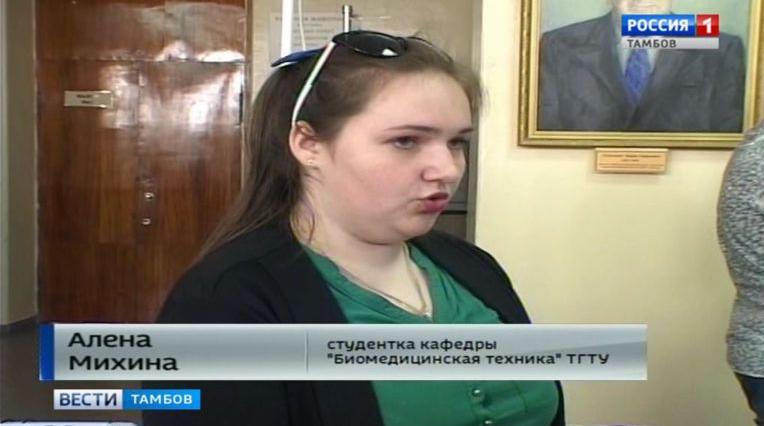 В Тамбове студентка разработала высокоточный термометр