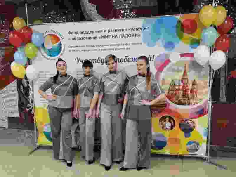 Вокальная группа из Тамбовского района стала лауреатом международного конкурса
