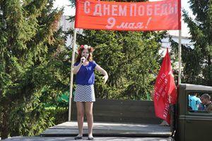 Выездная концертная бригада «Знамя Победы»