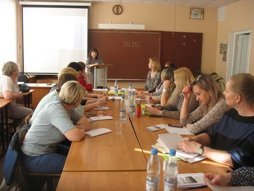Занятие школы председателей управляющих советов образовательных организаций