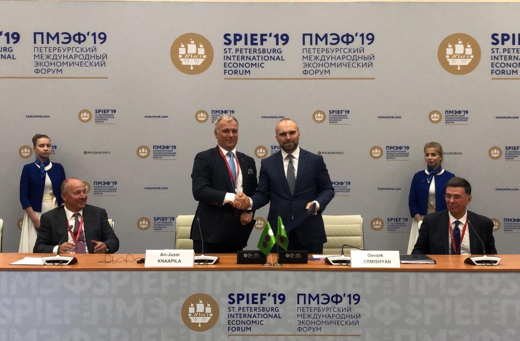 МегаФон и финский оператор Cinia Oy объявляют о создании международного консорциума