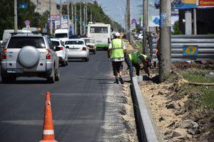 Ремонт автодороги на Моршанском шоссе