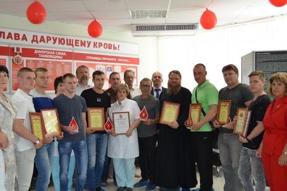 Самые активные доноры в Тамбовской области получили награды