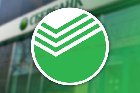Сбербанк запустил новую услугу по переводу денег