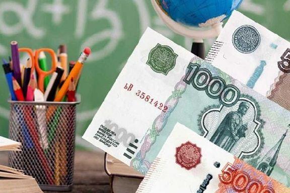 Шесть тамбовских педгогов получат премии за достижения в трудовой деятельности