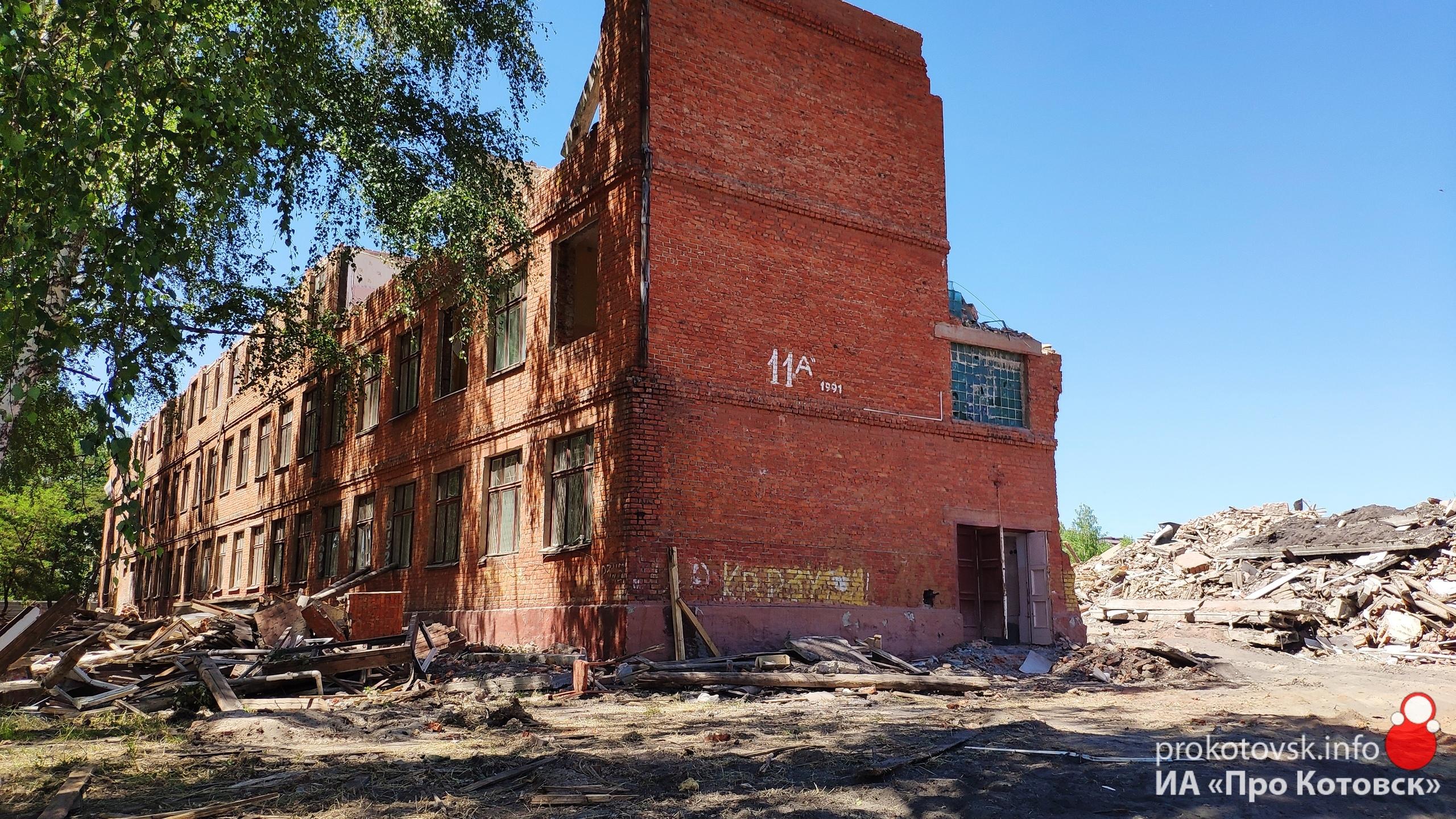 Снос старых зданий средней школы в Котовске идет по графику