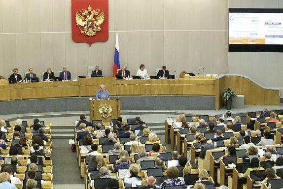 В Госдуме обсудили качество школьного образования в России