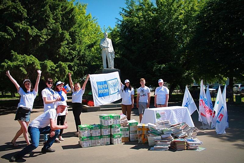 "В Моршанске во время акции ""СпасиДерево"" собрали 420 килограмм макулатуры"