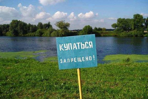 В Моршанском районе осушили опасный пруд