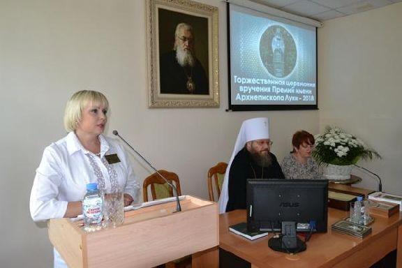 В Тамбове вручат ежегодные премии имени Архиепископа Луки