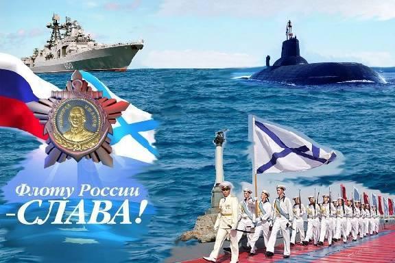 Александр Никитин и Евгений Матушкин поздравляют тамбовчан с Днем Военно-Морского флота