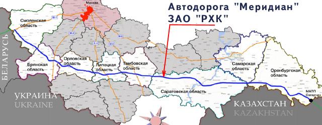 """Через Тамбовскую область пройдёт новый «Шёлковый путь"""""""