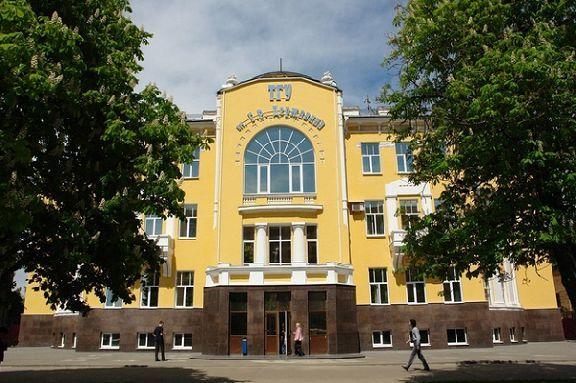 Два проекта ТГУ стали лучшими на Всероссийском конкурсе