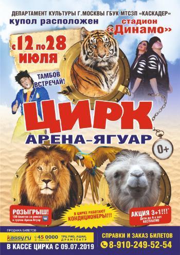 """Фестиваль сыра, """"Вишневарово"""", арт-вечеринка, концерт с исполнением корейской музыки"""