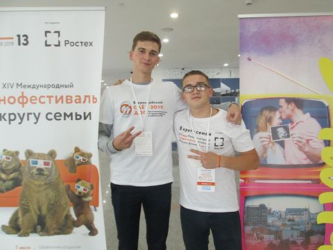 I Всероссийский слёт Детских Советов - школа информационных технологий