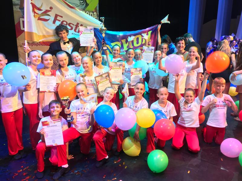 Коллектив из Мичуринска завоевал гран-при на международном хореографическом конкурсе