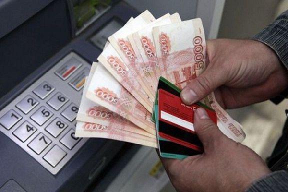 Названы основные способы похищения средств с банковских счетов россиян