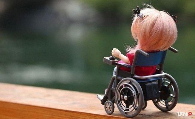 С начала июля выплаты по уходу за детьми-инвалидами увеличены почти вдвое