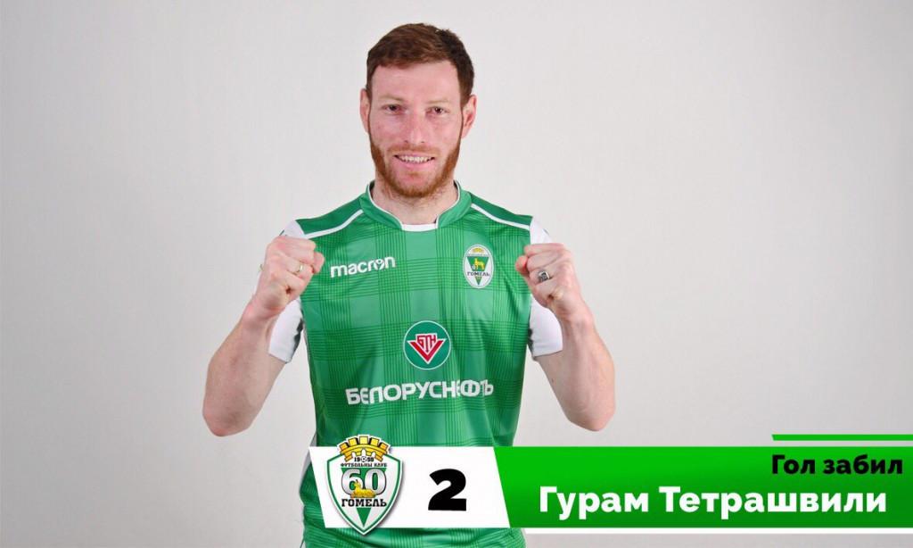 Состав ФК «Тамбов» пополнился несколькими новыми футболистами