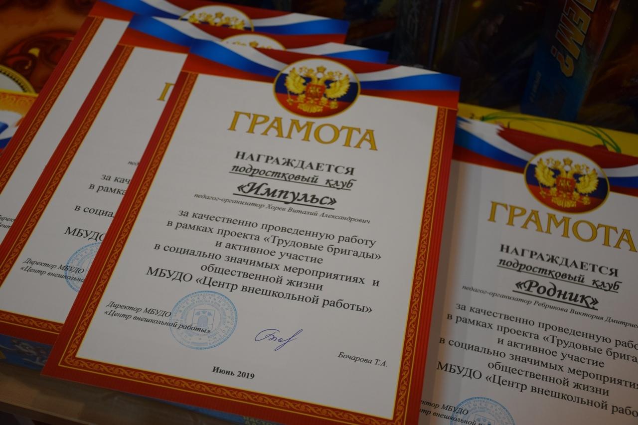 Тамбовские подростки получили свои первые зарплаты