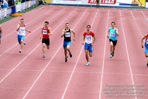 Учащийся МАУ ДО «ДЮСШ № 1» Никита Ленчиков занял первое место в первенстве России среди юношей до 18 лет по легкой атлетике на дистанции 400 м