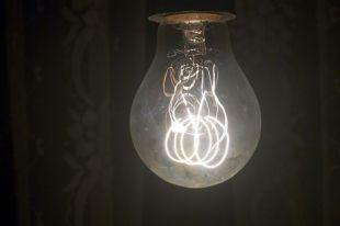 Вмикрорайоне Ласки вТамбове отключат свет