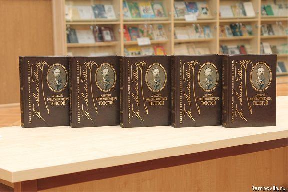 В Пушкинской библиотеке теперь есть полное собрание сочинений Алексея Толстого в пяти томах