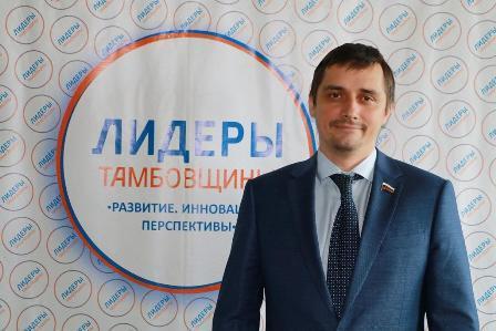 """Алексей Власкин: «Программа трёх шагов позволит навести в городе порядок"""""""