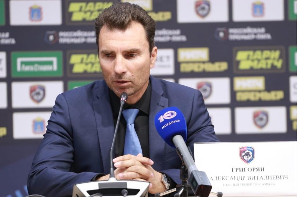 ФК «Тамбов» проиграл «Динамо» в Саранске