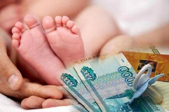 Пособия на детей от полутора до трёх лет увеличены до прожиточного минимума