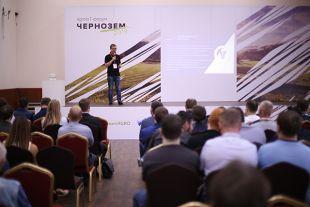 «Ростелеком» поддержал IIАгроIoT-форум «Чернозём»