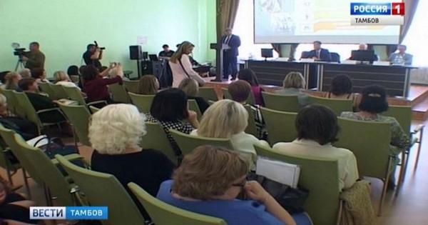 Тамбовских школьников будут учить академики РАН
