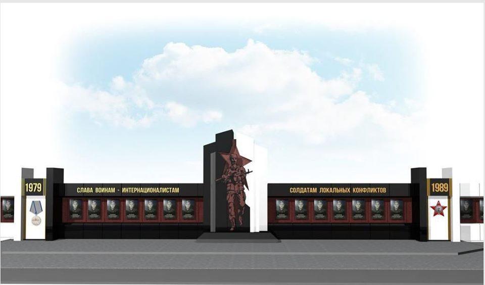 В Мичуринске отремонтируют памятник воинам-интернационалистам