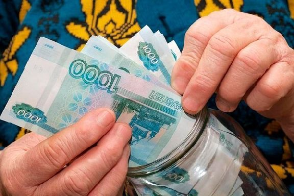 Минфин рассказал о новой системе пенсионных накоплений
