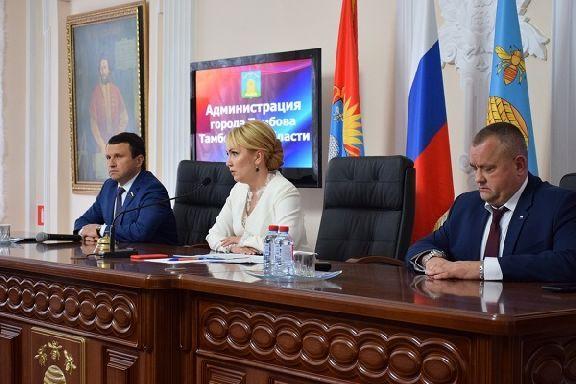 Наталия Макаревич назначила председателя комитета финансов администрации Тамбова