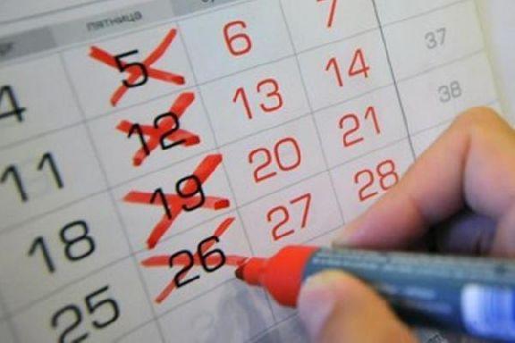 Названы профессии, готовые для четырехдневной рабочей недели