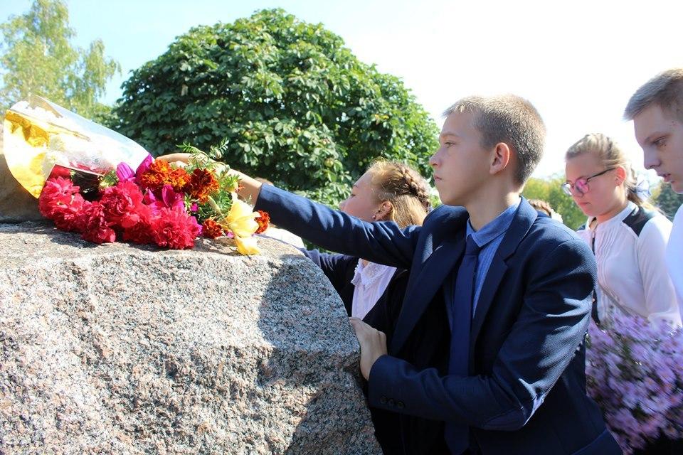 Память Зои Космодемьянской почтили в селе Осино-Гай