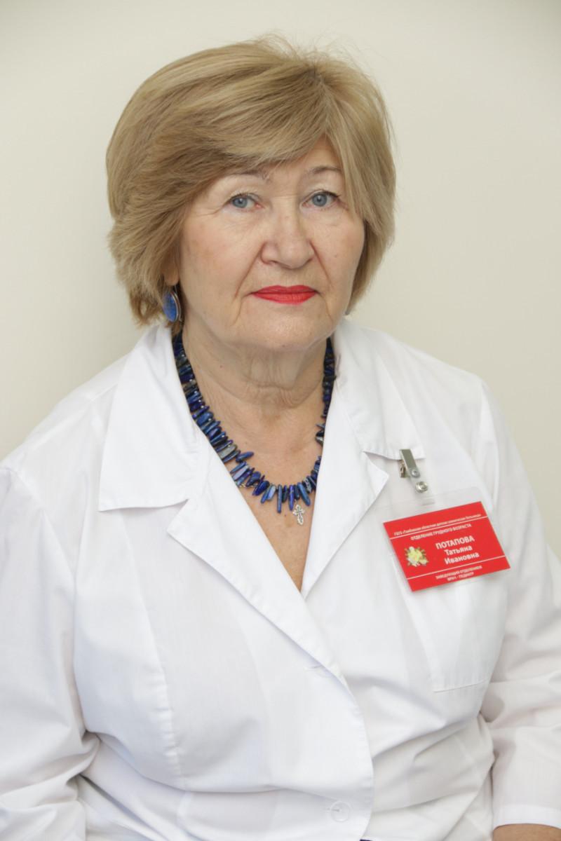 Педиатр областной детской больницы стала лауреатом премии имени архиепископа Луки