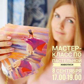Первый в Тамбове плоггинг-забег, мастер-класс по пастельной живописи и вечер бокса