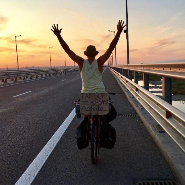 Ребята из Сосновки за 14 дней доехали до Крыма на велосипедах
