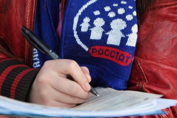 Тамбовчан не планируют обязывать участвовать в переписи