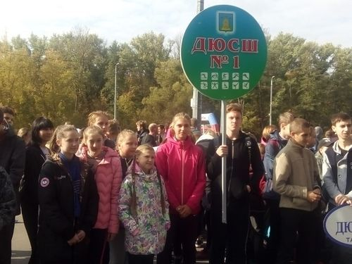 Тамбовские школьники приняли участие во Всероссийском дне бега «Кросс Нации» и областном Дне спорта и здоровья